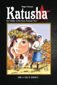 katusha_book_one_front_cover-682x1024