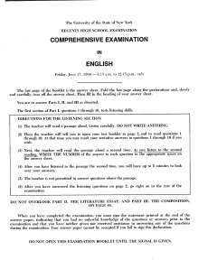 The cover to the 1994 Regents exam in English.